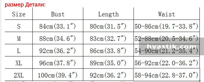 Размеры женской одежды таблица на алиэкспресс
