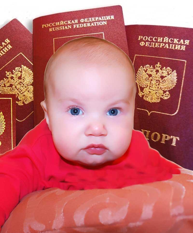 Нужно ли оформлять загранпаспорт для новорожденного ребенка.